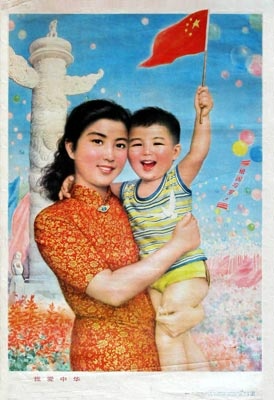 721cb7a13ba4f466f753fda0f8637e7c--chinese-propaganda-posters-chinese-posters